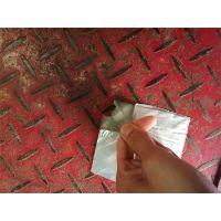 临汾防水卷材-聚宝防水材料-丁基橡胶防水卷材