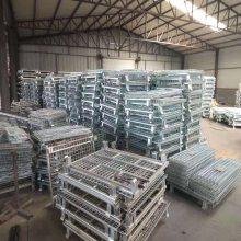 鹏诺仓储笼厂家现货销售 周转箱 金属周转箱 镀锌铁托盘