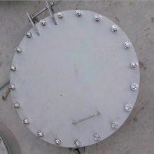 油罐水罐顶碳钢常压人孔快开常压人孔6-10-16-25公斤不锈钢检修孔