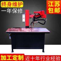 [厂家直销]摇臂式多关节平台点焊机,无痕式点焊机质量保障。