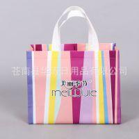 厂家定制一次成型立体袋超声无纺布热合袋覆膜彩印环保购物手提袋