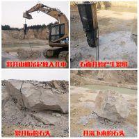 分裂机 岩石分裂机 岩石分裂机生产厂家 河南新乡