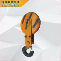 【占涛起重】厂家直销电动葫芦下钩非国标门式起重机通用下钩