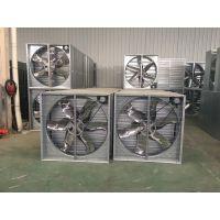 负压风机大功率抽风机强力工业排风换气扇