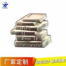 厂家专业定制金属工艺品 个性学校徽章 精美锌合金电镀银色胸针