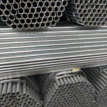 20热镀锌管2米3米4米5米6米7米8米9米