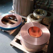 0.02mm紫铜箔 t2红铜箔 紫铜箔 精密紫铜皮 紫铜卷带