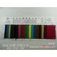 染色全棉7*7粗斜厚纱卡 68*38 箱包鞋材帽子工艺品玩具服装面料
