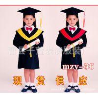 六一特价幼儿园博士服儿童博士服帽小学生毕业照学士礼服装批发