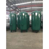 信泰0.1m3-100m3储气罐压力罐缓冲罐及各类非标压力容器设计生产GB150-2011标准
