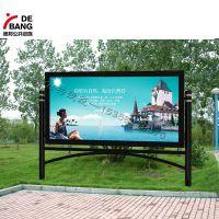 不锈钢宣传栏 户外宣传栏广告灯箱标识标牌定制DB-XCL-001