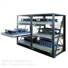 力源模具架 结构合理 专业存储设备供应商 高质量低成本