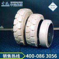 叉车无痕轮胎,工业轮胎33*15.50-16.5 真空胎 工程轮胎 叉车胎 装载机轮胎 特种