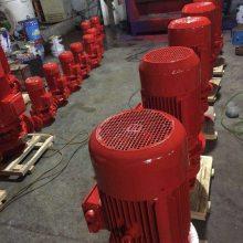 建程工地用水泵 XBD6.0/80G-HL 75KW 不锈钢叶轮轴 山西怎么刷微信红包泵业