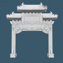 古建石牌坊古建门楼供应厂家-聚隆园林雕塑有限公司