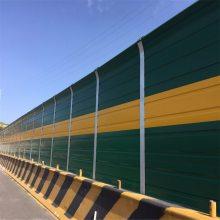 工厂供应高速公路透明隔音板 小区道路吸声屏障 商场楼顶工厂车间机器消音板