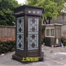 扬州成品仿古式朗读亭 供应各类艺术岗亭设计加工