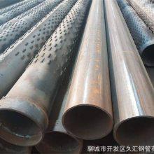 尺寸直径600mm钢花管 工地降水井滤管 沙滤管377mm 久汇直销处