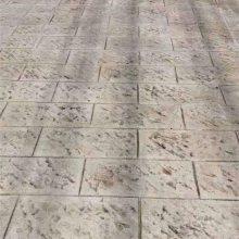 巢湖压花地坪材料 性能稳定 安全环保