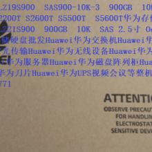 02350TLR 02350TLS 8TB SAS 5000V5 6000V5华为存储硬盘