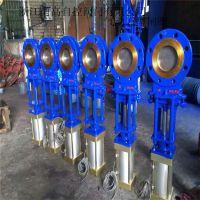 供应 Z673X-10C 铸钢气动刀型浆液闸阀 WCB材质
