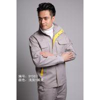 广州工作服定做,T恤衫订做,定制西服,镁琳帮您