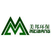 广东美邦环保设备股份有限公司