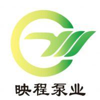 浙江映程泵业有限公司