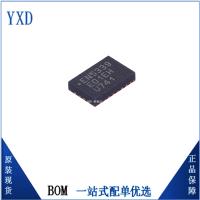 代理分销EN5339QI Altera/阿尔特拉 全新原装电子元器件 电源模块DC-DC