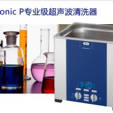 原装Elmasonic X-tra basic 2500超声波清洗装置