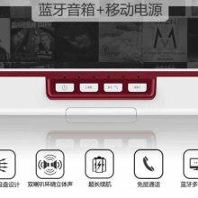 爆款蓝牙+插卡音箱 移动电源 吸盘支架外贸蓝牙音箱 五合一音箱
