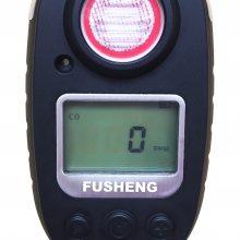 福盛 FS-90 便携式单一气体报警仪
