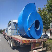 旋风除尘器 陶瓷多管旋风除尘器 工业粉尘处理用旋风除尘器