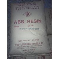 ABS 台湾台化 AG15A1-H 高光澤性 中耐衝擊性