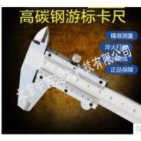中西 工业级卡尺/高精度游标卡尺 型号:DZ05-0-300mm库号:M22487