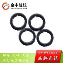 亲涵 O型圈耐高温硅胶/O型密封圈耐磨损/橡胶密封件生产厂家