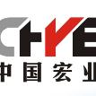台州市黄岩宏业电气有限公司