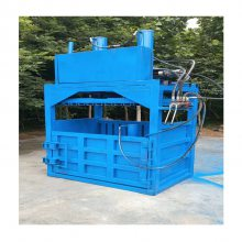 全自动自卸式打包机报价 油压打包机支持厂家定制 液压打包机山东哪家卖的好