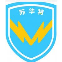 苏州华特电动车科技有限公司