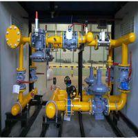 天然气调压箱(柜)功能用途 昂星