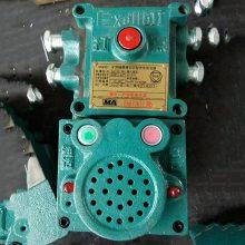 KXH127���������ź�����������ź���KXT102����ź���