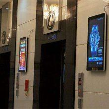 江苏商用电视显示屏广告机液晶多媒体广告机智能触摸一体机超薄液晶广告机LED楼宇电梯广告机