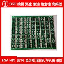 琪翔电子pcb厂家直销-pcb线路板加急-梅州pcb线路板