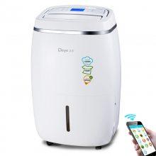 德业家用除湿机 DYD-F20C3 远程智能控制 活性炭过滤 客厅卧室地下室用抽湿机