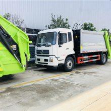 8吨压缩垃圾车 8吨后装式压缩垃圾车
