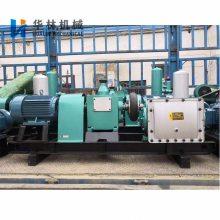 低价直销BW150卧式三缸注浆泵 建筑用BW150注浆机 BW150泥浆泵