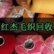 东莞市红杰二手设备回收有限公司