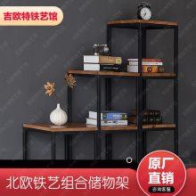 实木置物架 落地花架 厨房层架 铁艺工业风储物架 办公室休闲吧书架