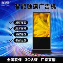 内蒙立式广告机厂家,商场专用显示液晶广告机55寸壁挂触摸广告机