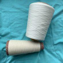 玉竹纱线 秋季本白竹纤维纱40支30支当代新型纱